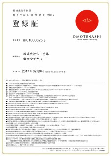 registercard_PDF