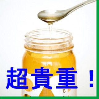 item_hachimitsu_01_02